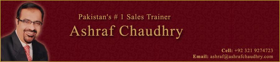 Ashraf Chaudhry's Blog