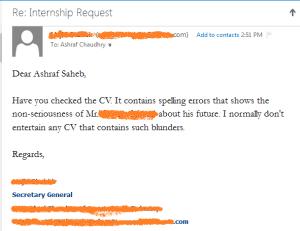 Internship Request